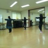 『ただいま京都にてお稽古中』の画像