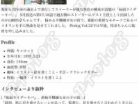 【乃木坂46】山崎怜奈とかいうエリート子役だったメンバーwwwwwwww