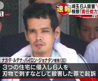 【熊谷連続殺人】6人殺害で1審死刑のペルー人被告、改めて無罪主張 「統合失調症」と医師 東京高裁
