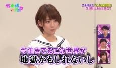 【元乃木坂】橋本奈々未って、ポンコツだったんだね。人間味がすごい。