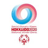 『NG北海道大会の選手団です。』の画像