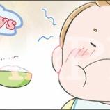 『MAMADAYSさんの冊子漫画担当しましたのお知らせ』の画像