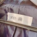 【速報】AKB48 岡部麟さん、改名のお知らせ