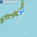 地震 10月21日フィジーM6.0、東海道南方沖M5.8(USGS M5.5)震度3発生