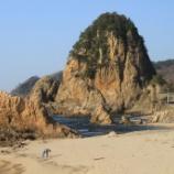 『いつか行きたい日本の名所 笹川流れ』の画像