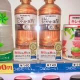 からだすこやか茶W、HKT48の事務所でいつも売り切れ…