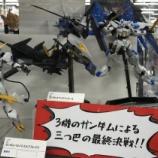 『ヨドバシAkibaの完成見本展示』の画像