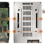 『2.5インチストレージ、3.5インチサイズHDDへの変換ケース(MB382SP-3B , MB382IP-3B)』の画像