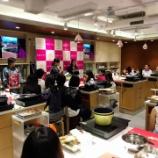 『日本の秋の味覚を香港で!「秋の農業女子フェア」がスタート☆』の画像