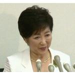 小池氏「都政の透明化、五輪予算見直し、女性政策推進、韓国学校・外国人参政権・移民に反対」など第一声で訴え