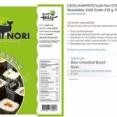 韓国の地域特産品が日本の食べ物に変身?米国アマゾンで韓国海苔が「SUSHI-NORI」という名称で販売されていたことが発覚=韓国の反応