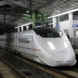 『鹿児島の鉄道 [祝!!!1000記事目]』の画像