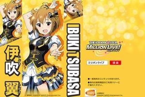 【グリマス】 都営地下鉄三田線のつり革に「Sunshine Rhythm」のアイドルたちが登場!