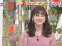 【悲報】斎藤ちはる、「こどおじ」を痛烈に批判... 「結婚なんて無理」