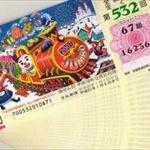 宝くじ→300円が3億になる  株式→100万が103万ぐらいになる