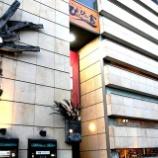 『JAL×はんつ遠藤コラボ企画【岩手編】2日め・盛岡冷麺&焼肉(ぴょんぴょん舎 )』の画像