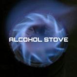 『トルネード(サイクロン)式アルコールストーブの作り方【決定版】』の画像