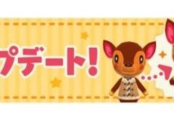【ポケ森・速報】大型アップデートキタ――(゚∀゚)――!!きせかえ&もようがえなど遂に追加!