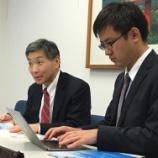『【Seki-Biz始まる】1200万円センター長・募集/99.7%ある中小企業の活性化から、日本を再生させるプロエクト』の画像