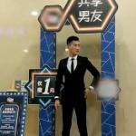 【動画】中国、今度の「共有」はついに登場!イケメンを共有できる!「共有彼氏」 [海外]