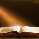 『新刊「神理の扉」の予約開始:旧約聖書を読み解く 1:アダムとイブの真の意味』の画像