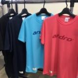 『アンドロ Tシャツ』の画像