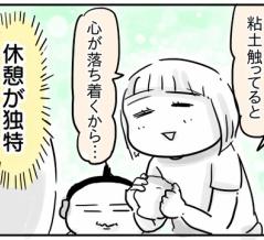 すーちゃんのリラックス法が独特【すーちゃん9歳】
