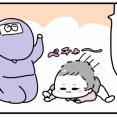 童謡ダンサーちまき