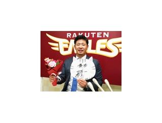 楽天浅村5億円で更改、東京五輪で挑むは「世界一」