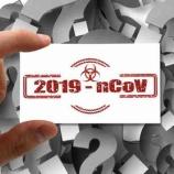 『【新型コロナウイルス】海外の感染状況を整理してみた』の画像