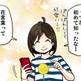 【PR】今月もお花生活満喫中