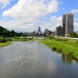 『大人な夏休みの自由研究「広瀬川のしっぽを探せ」 その3』の画像