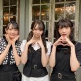 """『[ノイミー] 菅波美玲「""""BIG ONE GIRLS 9月号"""" ひぃちゃんさややん私が掲載されています🎀ぜひゲットしてくださいね…」』の画像"""
