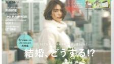 雑誌『JJ』2月号にIZ*ONEが初登場 & 雑誌『BEAUTY+』1月号の表紙にウォニョンが登場予定