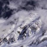 『冬の立山連峰』の画像