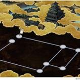 『【刀剣乱舞】地下に眠る千両箱(2015 6/11~7/7)【攻略まとめ】 2/4 【刀剣乱舞まとめ・攻略 】』の画像
