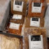 『有名店のカレーが集結【ZEITAG】第一弾「贅沢カレー便」【鶴麺】(ボストン、東京)』の画像