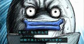 『妖怪ウォッチ』27話…新商品、開封の儀!!コイツ本物だwwwww(感想・画像まとめ)