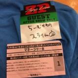 『【乃木坂46】となりに3期生が!?スペイベ『マネージャーとボーリング大会!』レポート・感想まとめ!!!』の画像