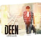 『CD Review:DEEN「ミライからの光」』の画像