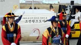 韓国 「日本が反省した。評価する」…日本が引き渡した「朝鮮王朝儀軌」、日本と韓国で認識にズレ