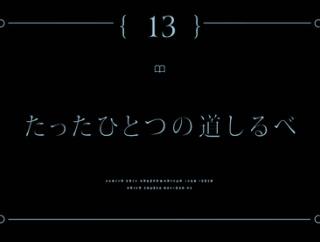 【まどかマギカ】マギレコ アニメ13話 完成版と未完成版?の比較等 色々