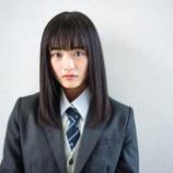 『ゲンダイ砲!!!欅坂46最年少メンバー山崎天を六本木で目撃!!!!!!』の画像