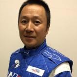 『アドバイザー:井入宏之さんよりご参加の皆様へメッセージ』の画像