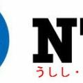 【企業】 NTT 「このアプリ入れてくれたらポイントあげるよ」→応募3万件→口座残高やクレカの暗証番号など全て送信される→批判殺到