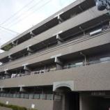 『★売買★3/8大宮交通公園近く改装済み3LDK分譲中古マンション』の画像