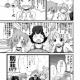 【同人】歌織におまかせっ!!!(2019.08.11発行)