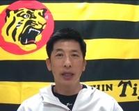 【阪神】矢野監督「2020年も矢野ガッツやりまくります!」