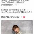 【朗報】元NMB吉田朱里が明日の『ヒルナンデス』に出演!  コーデバトルに初参戦