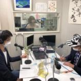 『院長がラジオ出演決定!!』の画像